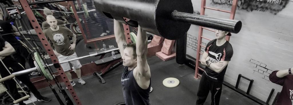 strongman header